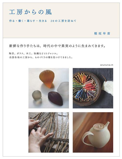 koubou-book