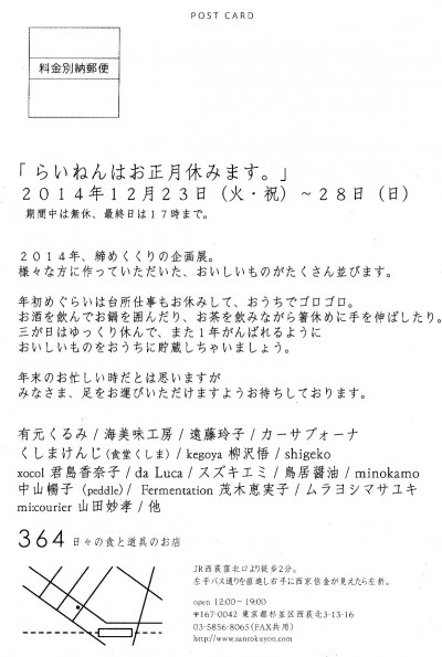 DM2014-12-atena-400x595