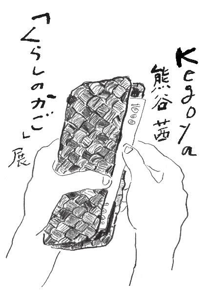 DM2015-03-364a